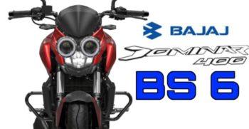 Dominar 250 (BS6)