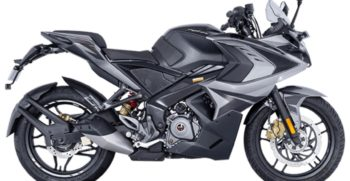 bajaj pulsar RS200 BS6